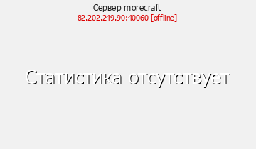 Сервер ♔☠