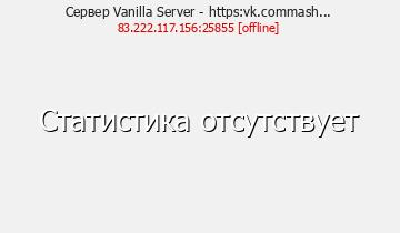 Сервер Minecraft Jetminer 1.13.2
