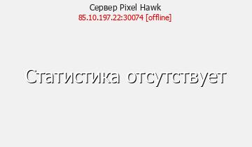 Сервер Evolve Craft