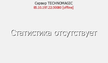 Сервер Minecraft New minecraft server
