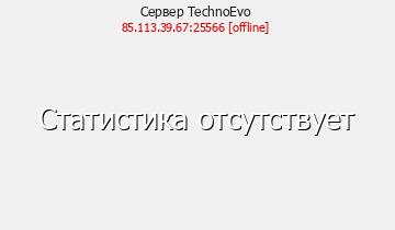 Сервер Minecraft TechnoEvo