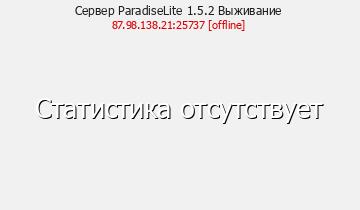 Сервер Evolutionary Craft [1.10.2]