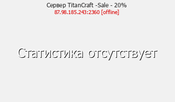 Titan-Craft
