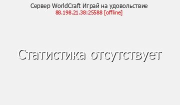 BronzWorld