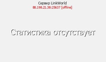 Сервер MineLagacy