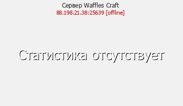 Сервер EpicMC