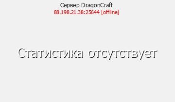 Сервер javaplayserver