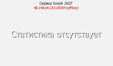 Сервер WhyCraft