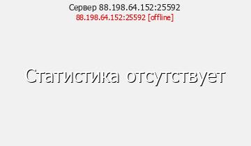 Сервер FreeCraft