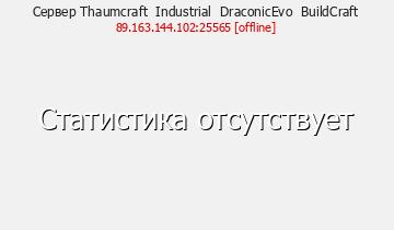 MadMC - Майнкрафт сервер 1.8