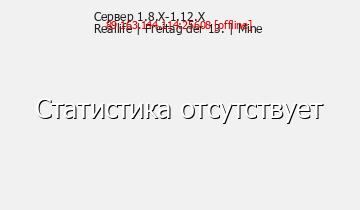 Сервер Minecraft LogMine