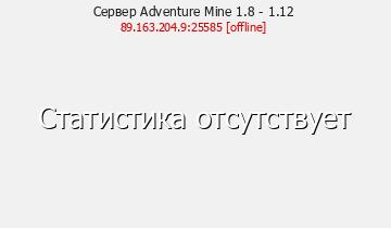 Сервер Minecraft Игровой проект - JustPlay