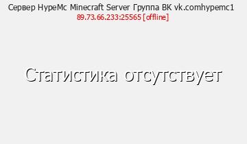 Сервер HypeMC