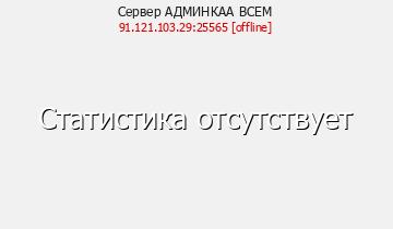 -LibertyCraft- - Майнкрафт сервер 1.8