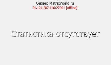 Сервер Minecraft MatrixWorld.ru