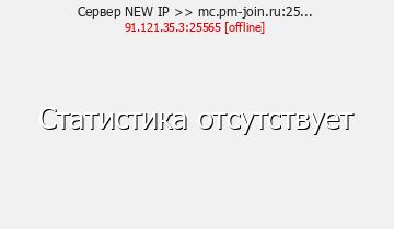 Сервер Minecraft ПрайМС - Самый дешевый донат