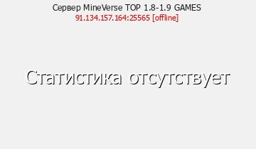 сервера minecraft 1 8 9