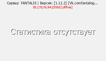 Сервер Minecraft MagesCraft