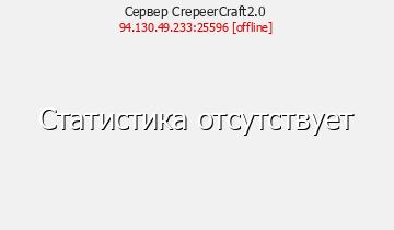 Сервер CoinCraft