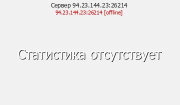 Сервер VapeNation