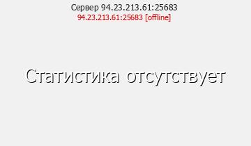 Сервер Minecraft emirates flans 1.7.10