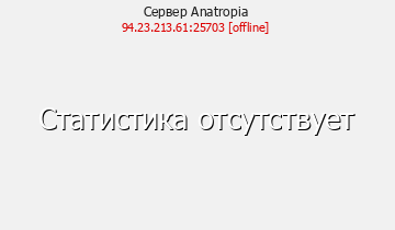 Сервер OperCraft