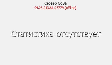 Сервер Minecraft OneMine
