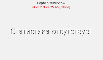 ✦ CreppyWorld ✦ «1.8-1.8.8» | RPG | Кланы | MCMMO | Боссы |
