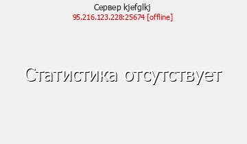 Сервер Minecraft HyperMine