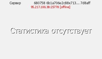 Сервер Minecraft NewtMC