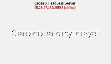 Headless.no-ip.biz
