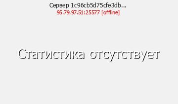Сервер Minecraft ELEMENT