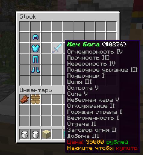 1.5.2 minecraft server скачать