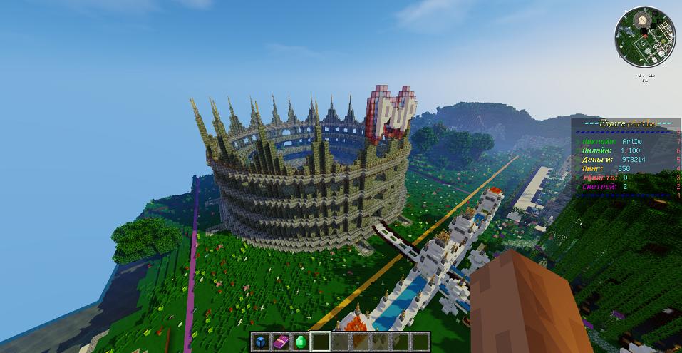 сервера build battle майнкрафт 1 9
