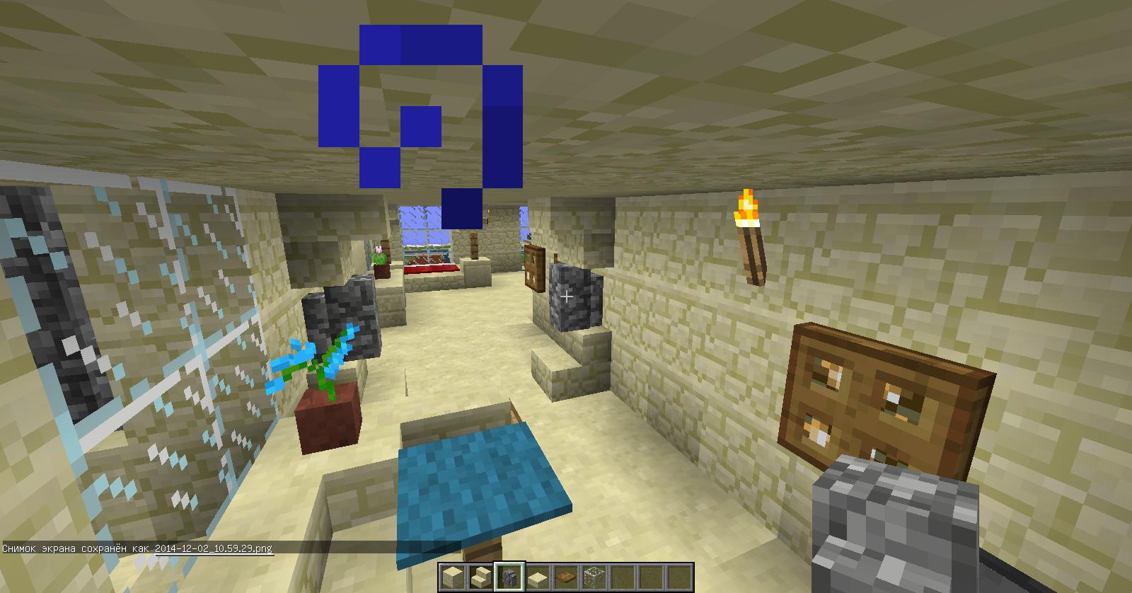 ВСЕ СЕРВЕРА Варпы или как создать варп в Minecraft? - m 8