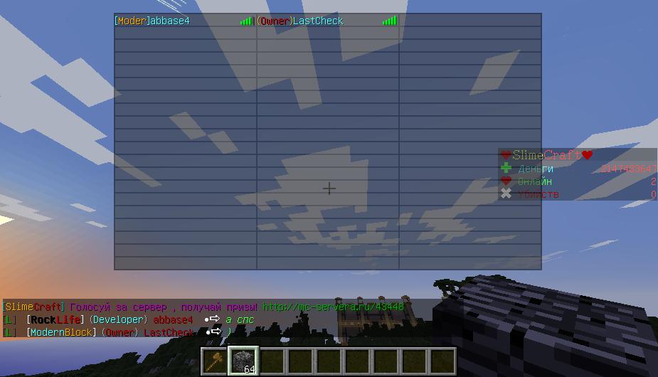 Мониторинг серверов minecraft 1 7 2