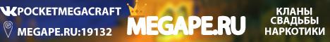 || MegaCraft || 1.1 - 1.15