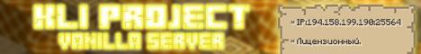 KLI project [1.16.1]> PvE Vanilla Licensed serv