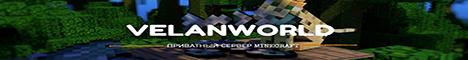 VelanWorld (Fantasy) | 1.15.2
