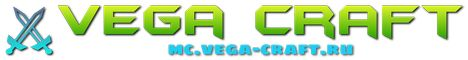 VegaCraft Minecraft Servers [1.8-1.14.2] 0=K | 0