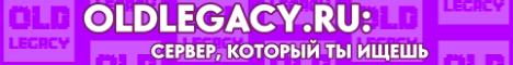 OldLegacy.ru