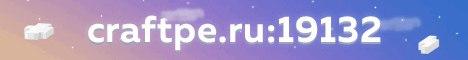 CraftPE.ru - v1.0 - 1.2