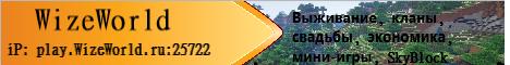 A Minecraft Server