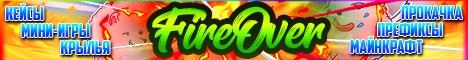 FireOver | fireover.org | 1.8-1.12