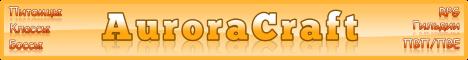 AuroraCraft