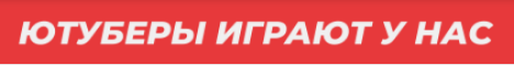 InMine.ru 1 | vk.cominmine