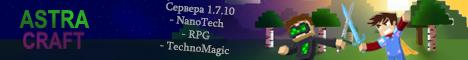 AstraCraft uid143726