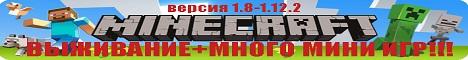 Prostocraft.ru | 1.12.2-1.14.3
