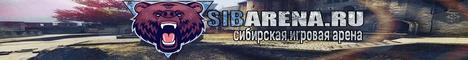 SIBARENA.RU MineCraft Survival