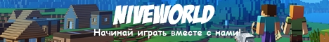 NiveWorld NEW IP: 192.162.246.46:2...